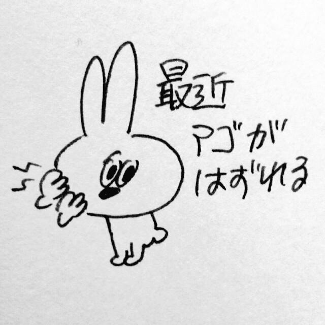 f:id:sushithunder:20171115184547j:image
