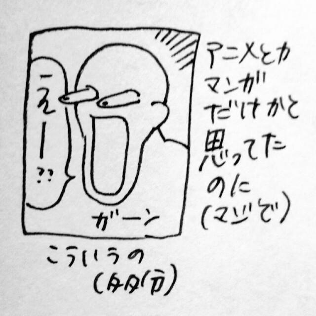 f:id:sushithunder:20171115184606j:image