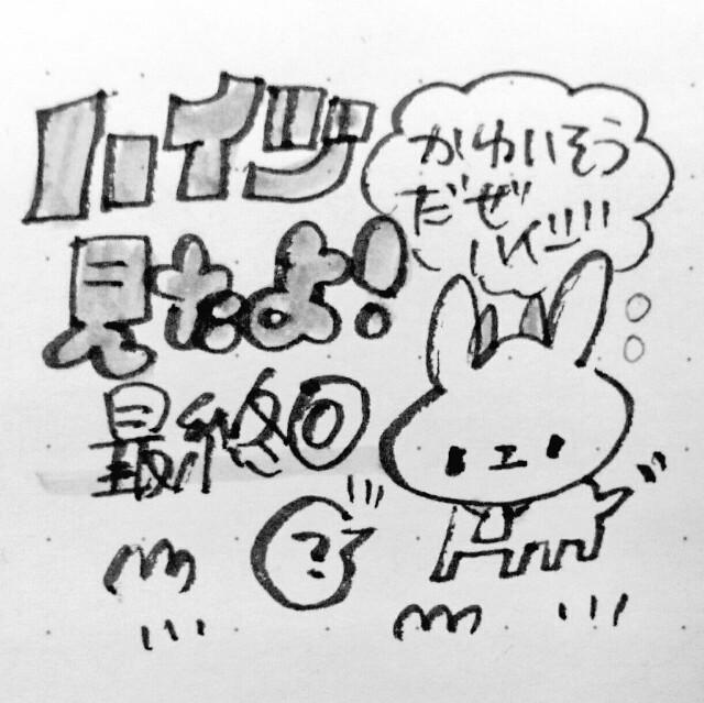 f:id:sushithunder:20171122182758j:image