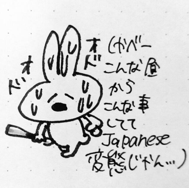 f:id:sushithunder:20171124184058j:image