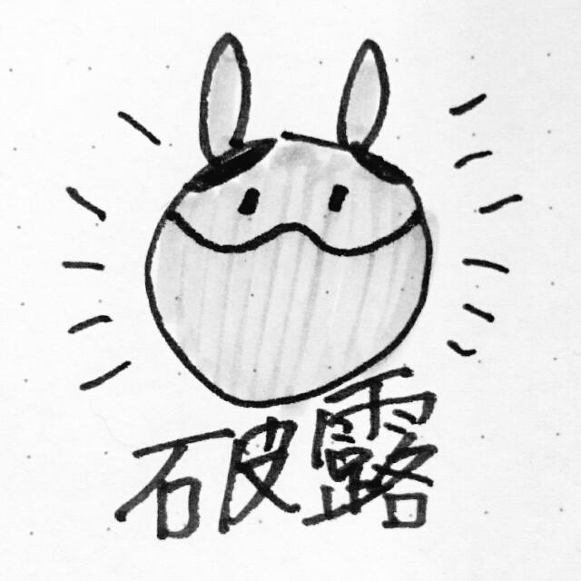 f:id:sushithunder:20171124184509j:image