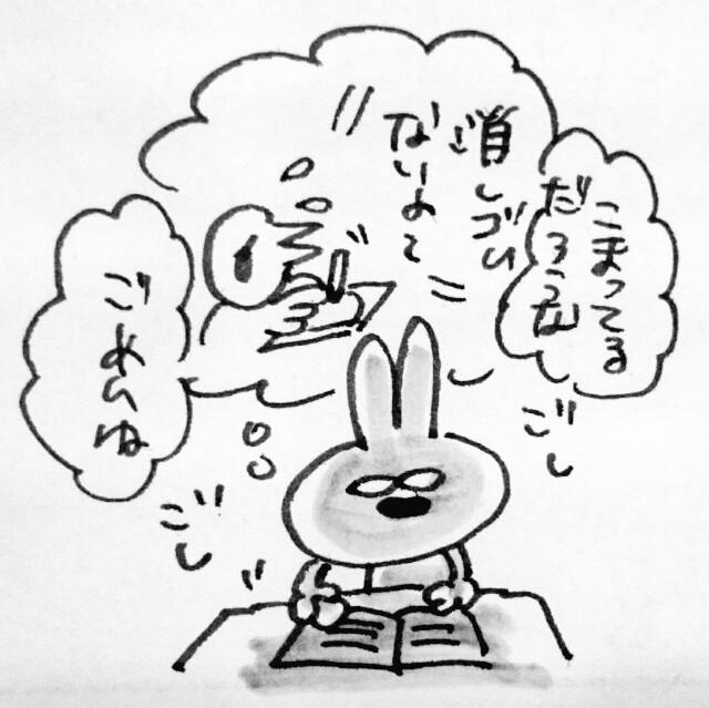 f:id:sushithunder:20171129183631j:image