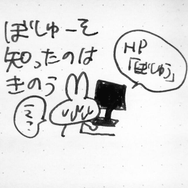 f:id:sushithunder:20171130172316j:image