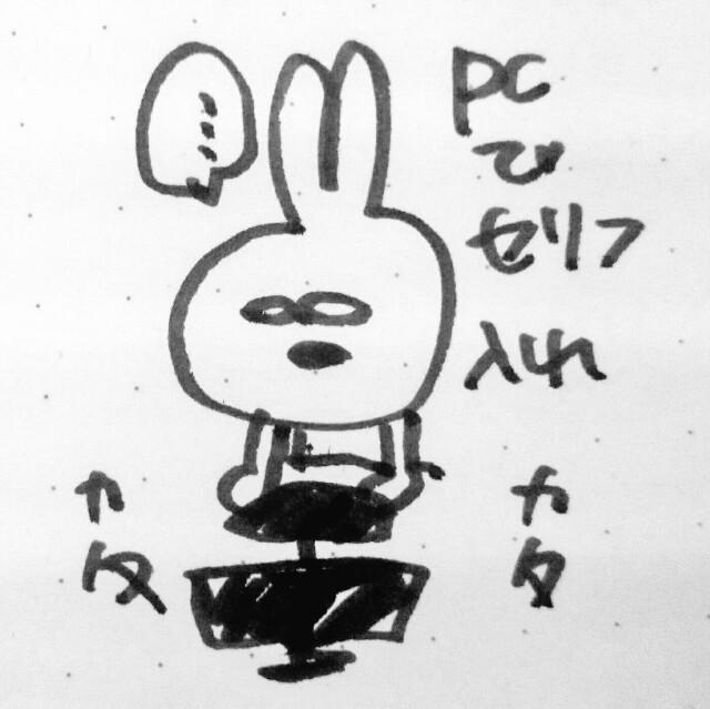 f:id:sushithunder:20171130172643j:image