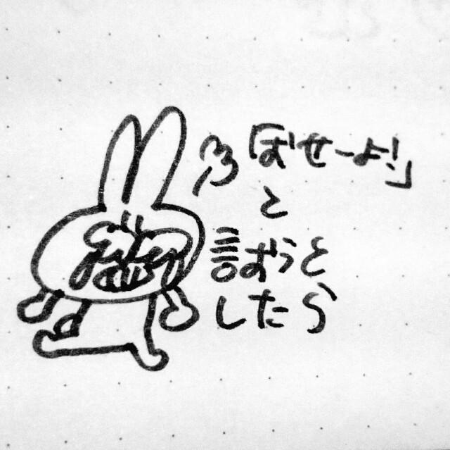 f:id:sushithunder:20171201190547j:image