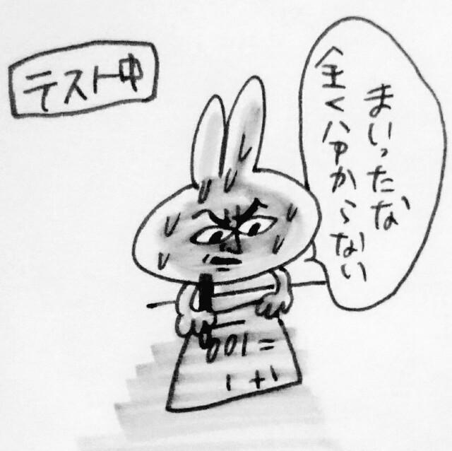 f:id:sushithunder:20171207183858j:image