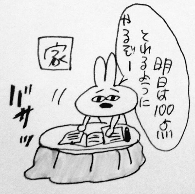 f:id:sushithunder:20171207184023j:image