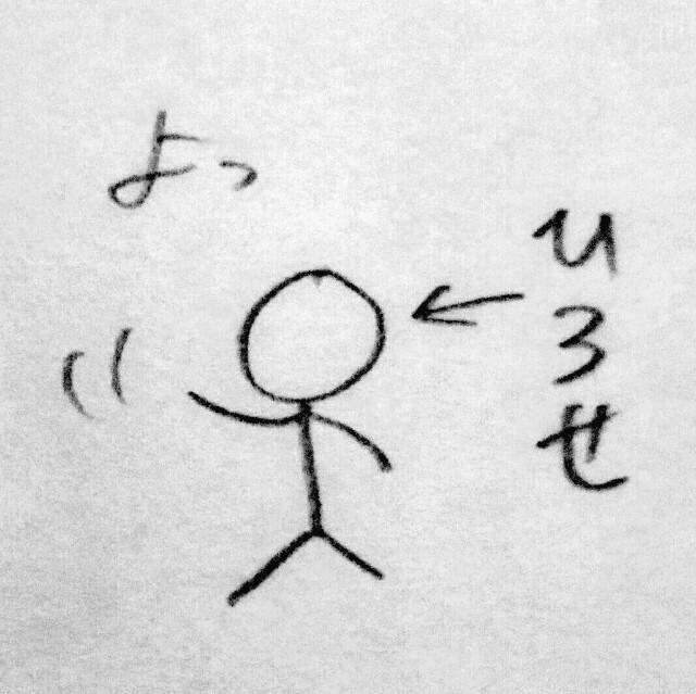 f:id:sushithunder:20171210183323j:image