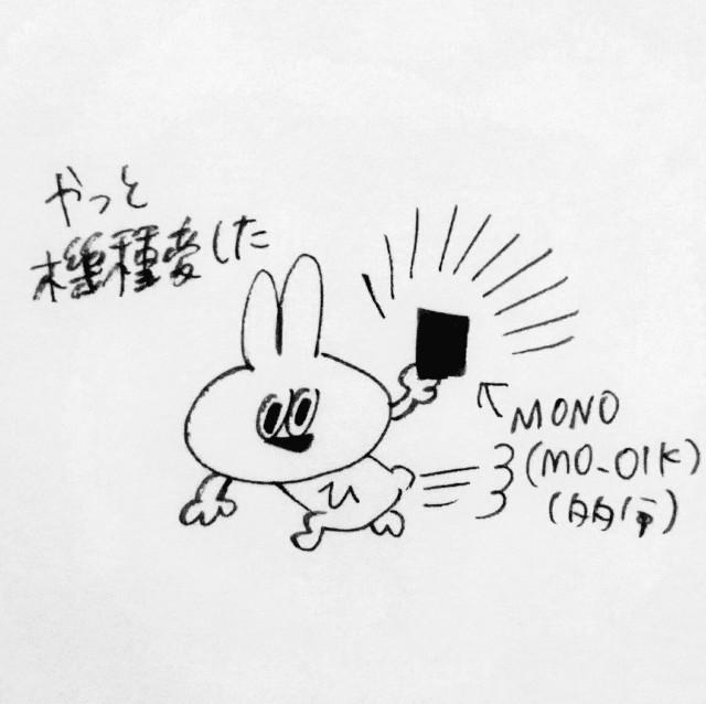 f:id:sushithunder:20171218170517j:image