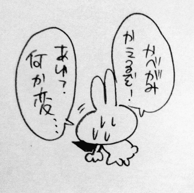 f:id:sushithunder:20171218173212j:image
