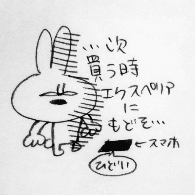 f:id:sushithunder:20171218173304j:image