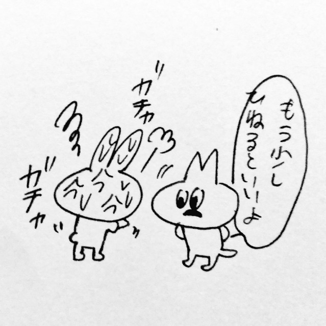 f:id:sushithunder:20171219184530j:image