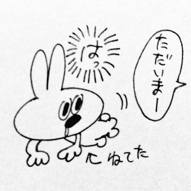 f:id:sushithunder:20171220181406j:image