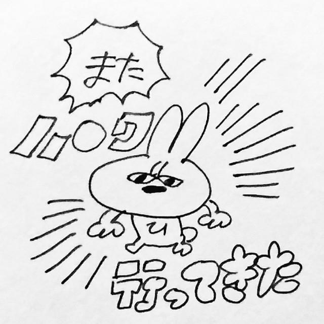 f:id:sushithunder:20171221182204j:image