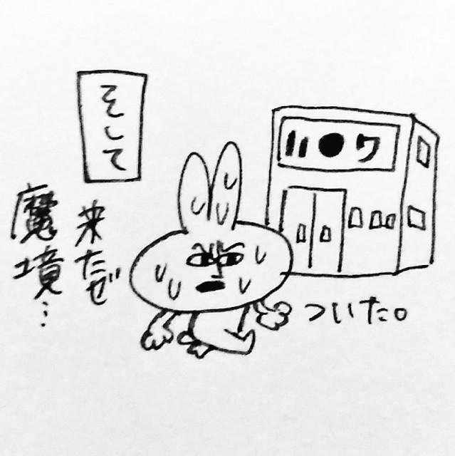f:id:sushithunder:20171221182747j:image