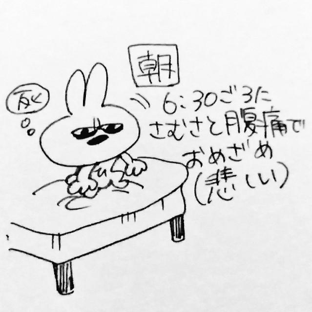 f:id:sushithunder:20171224183911j:image