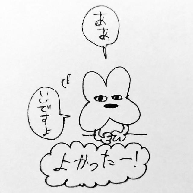 f:id:sushithunder:20171226185122j:image