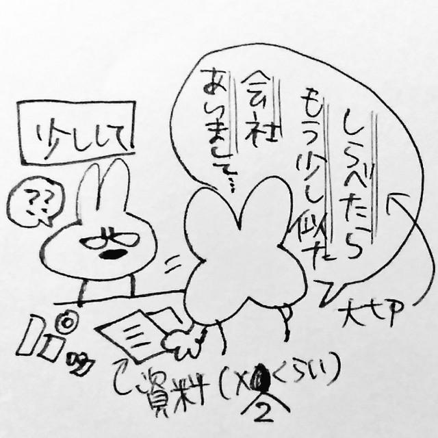f:id:sushithunder:20171226185205j:image