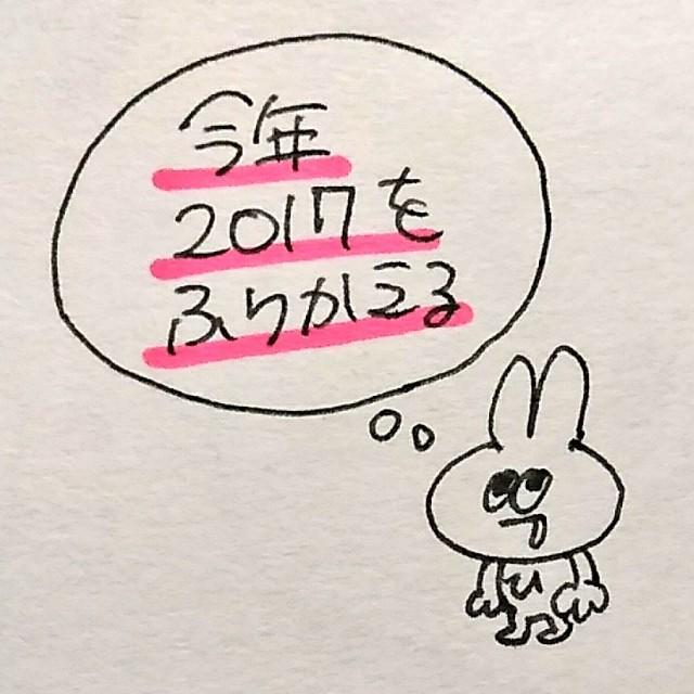 f:id:sushithunder:20171231183603j:image