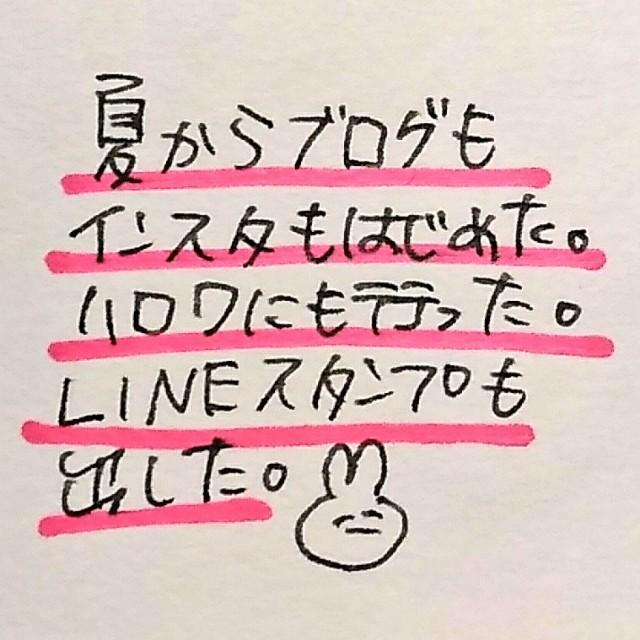 f:id:sushithunder:20171231183711j:image