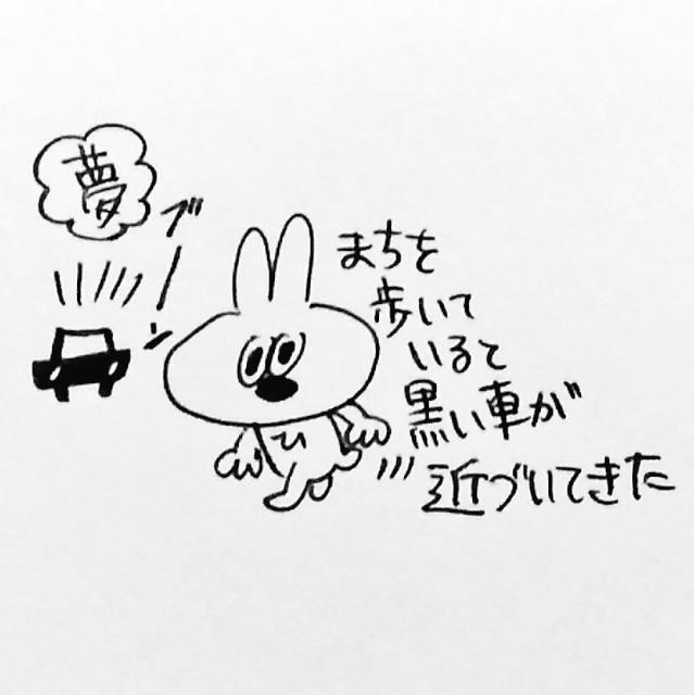 f:id:sushithunder:20180102180946j:image