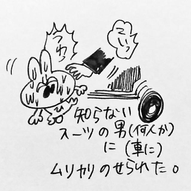 f:id:sushithunder:20180102181021j:image