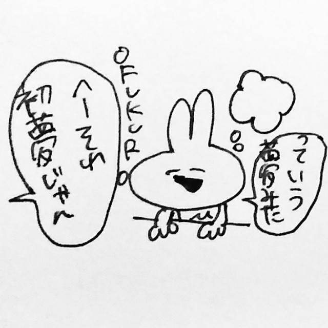 f:id:sushithunder:20180102181407j:image