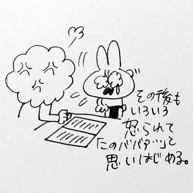 f:id:sushithunder:20180103180126j:image
