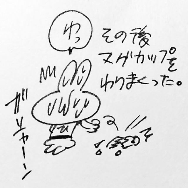 f:id:sushithunder:20180103180528j:image