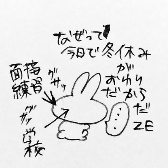f:id:sushithunder:20180108184321j:image