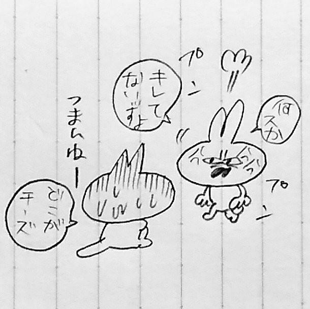 f:id:sushithunder:20180109193355j:image