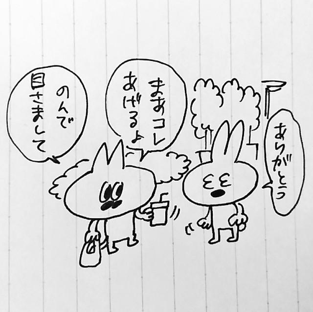 f:id:sushithunder:20180111184342j:image