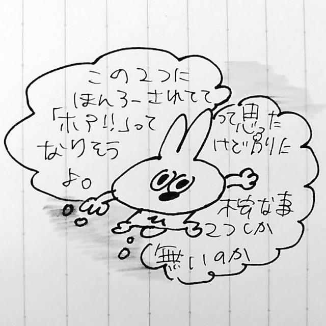 f:id:sushithunder:20180112183536j:image