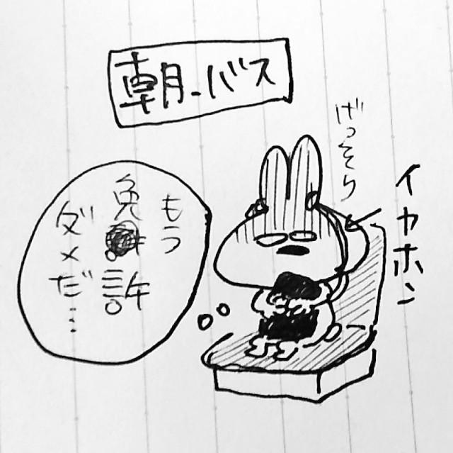 f:id:sushithunder:20180115183940j:image