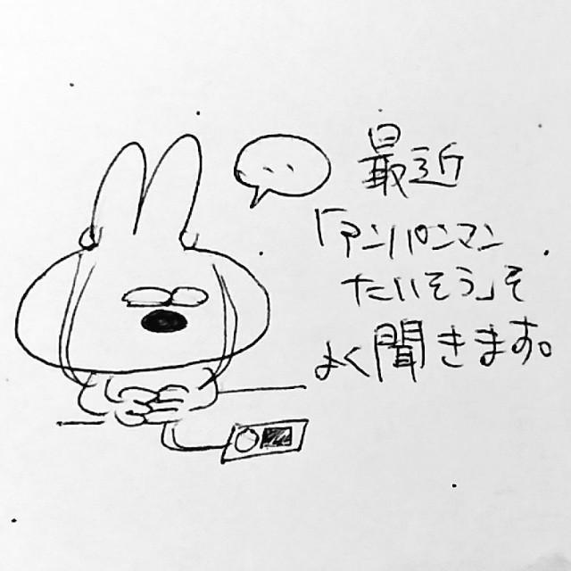 f:id:sushithunder:20180117183710j:image