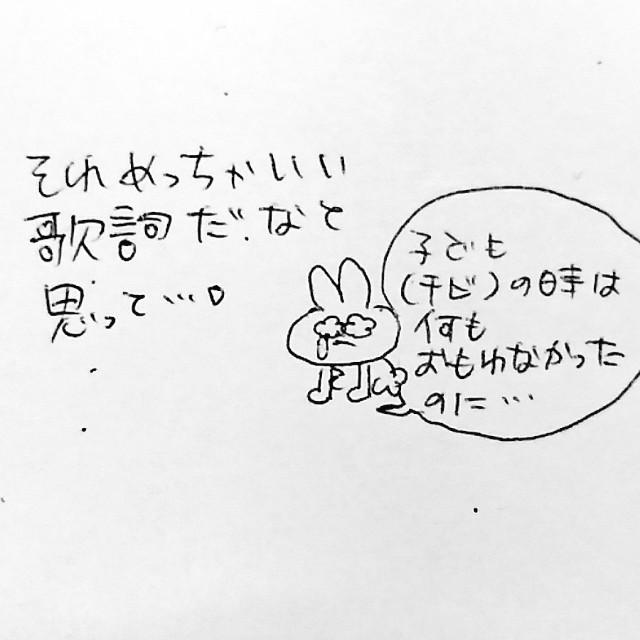 f:id:sushithunder:20180117183751j:image