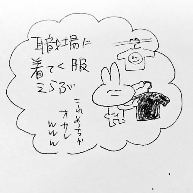 f:id:sushithunder:20180117183933j:image