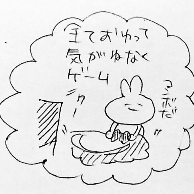 f:id:sushithunder:20180117184014j:image
