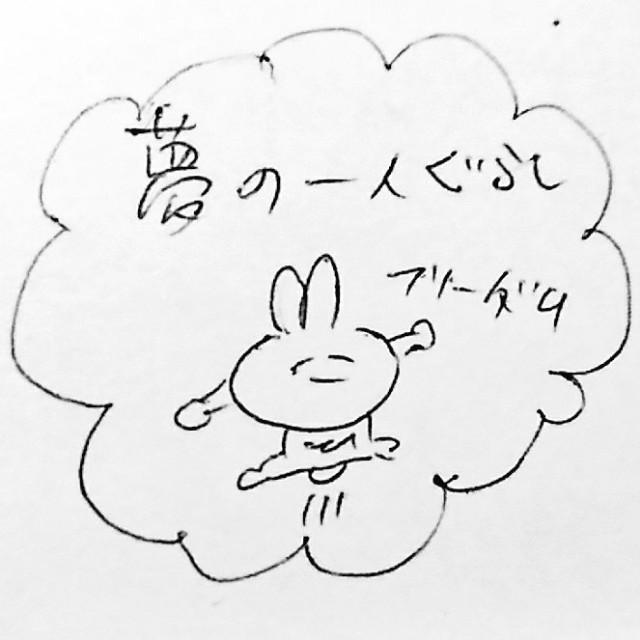 f:id:sushithunder:20180117184051j:image