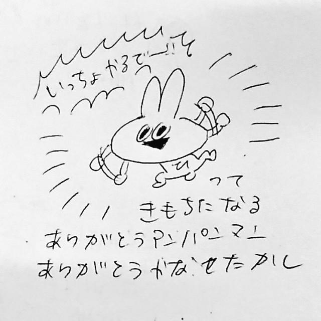 f:id:sushithunder:20180117184139j:image