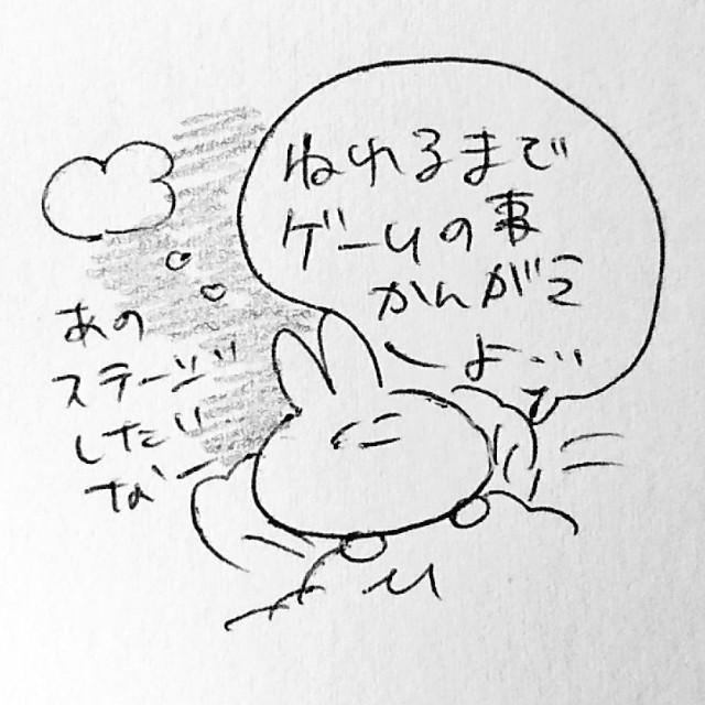 f:id:sushithunder:20180119184544j:image