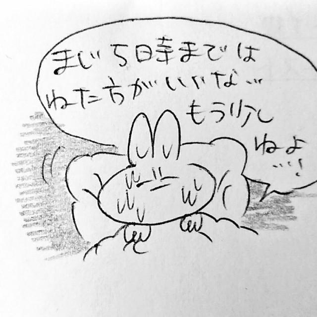 f:id:sushithunder:20180119184738j:image