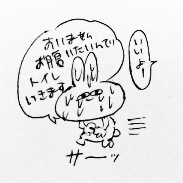 f:id:sushithunder:20180122185255j:image