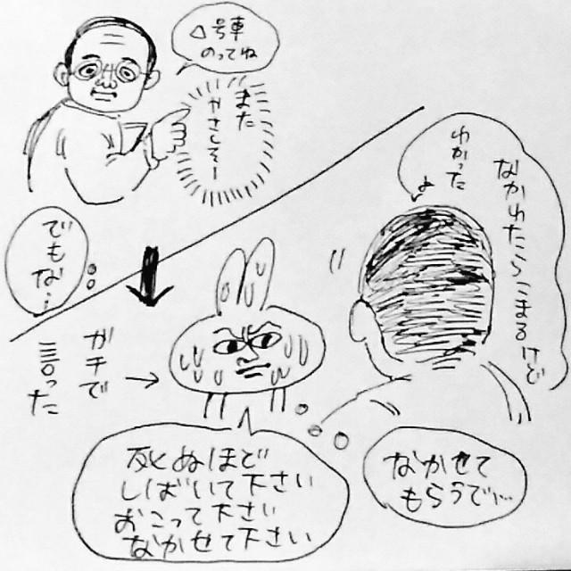 f:id:sushithunder:20180123184317j:image