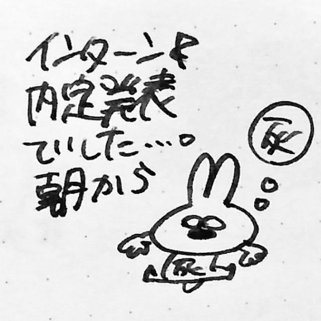 f:id:sushithunder:20180126191912j:image