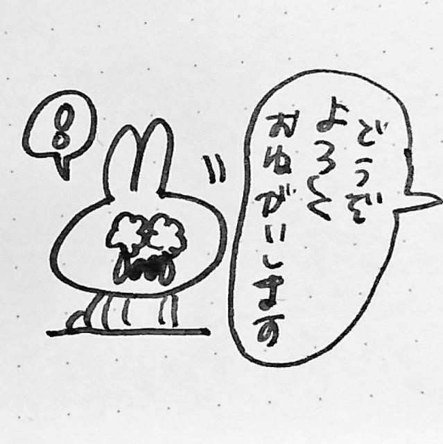 f:id:sushithunder:20180126192055j:image