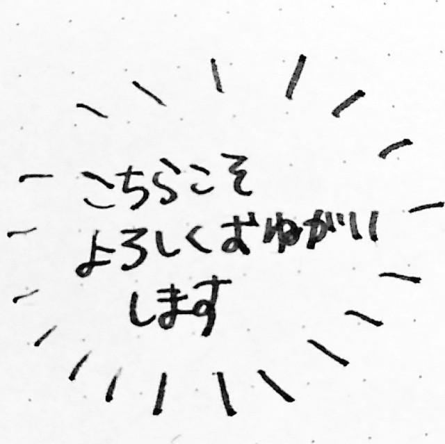 f:id:sushithunder:20180126192117j:image