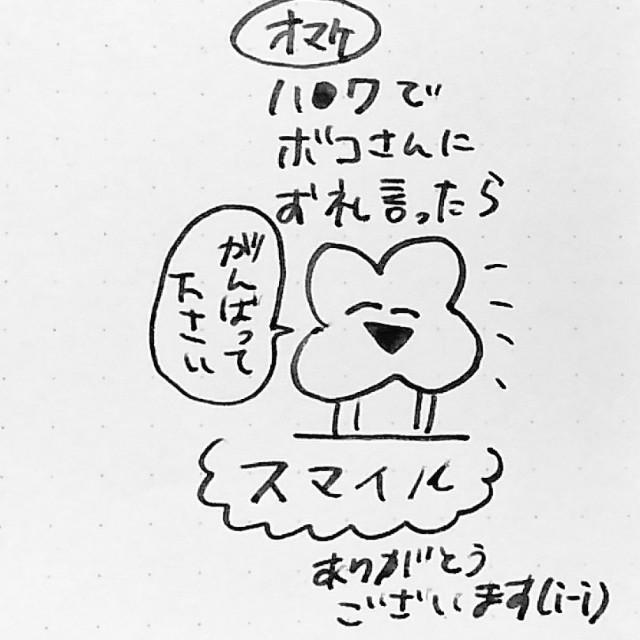 f:id:sushithunder:20180126192138j:image