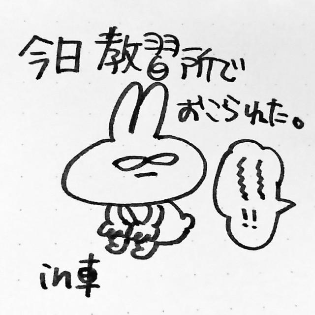 f:id:sushithunder:20180127185458j:image