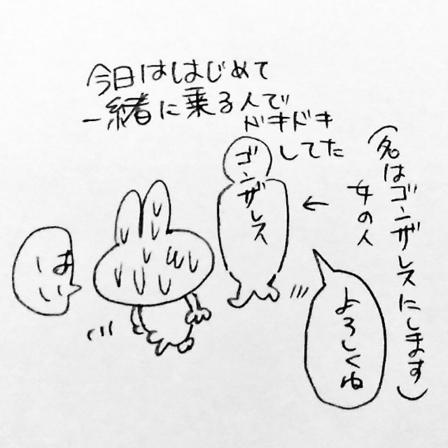 f:id:sushithunder:20180129185908j:image